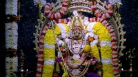 Tooting Muththumari Amman Temple Main Page