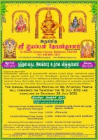Harrow Sree Ayyappan Temple Main Page