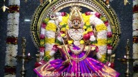 Muththumari Amman Temple – Tooting Notice 26-06-2012