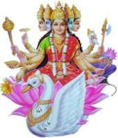 Gayatri Maha Mantra Lyrics - English MP3